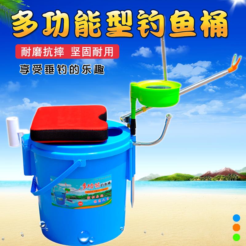 多功能钓鱼桶 钓鱼水桶 可坐加厚活鱼桶钓桶鱼护桶一体超忠钓鱼桶