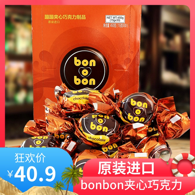 Bonbon jump sandwich chocolate dark chocolate 450 grams ( 30 capsules ) Wedding candy snacks imported from Mexico
