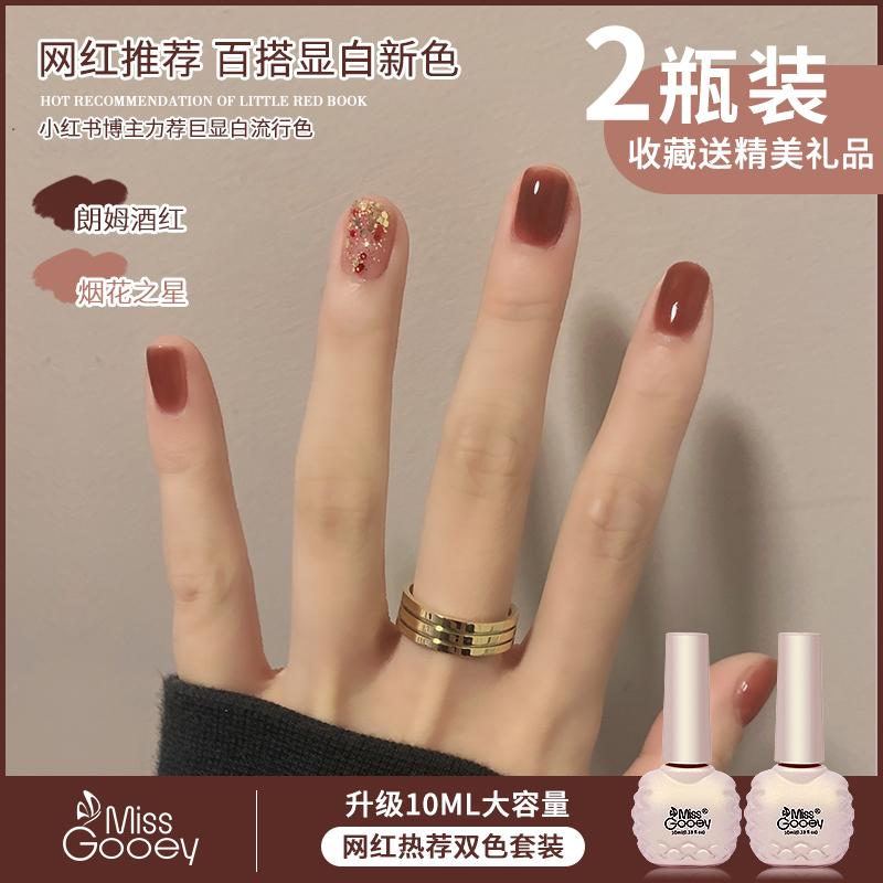 小套系双色套装光疗指甲油胶2021年新款秋冬流行显白色美甲甲油胶