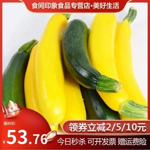 新鲜青黄5斤西葫芦香蕉香料节瓜