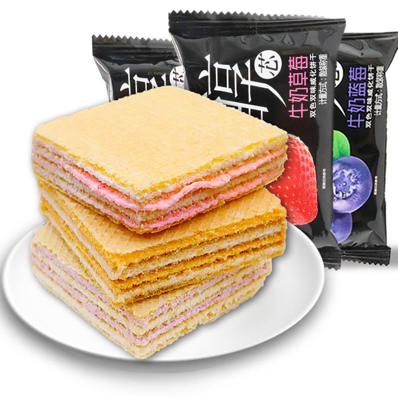 威化巧克力饼干果味双色夹心饼干1000g休闲零食代餐整箱零食包邮