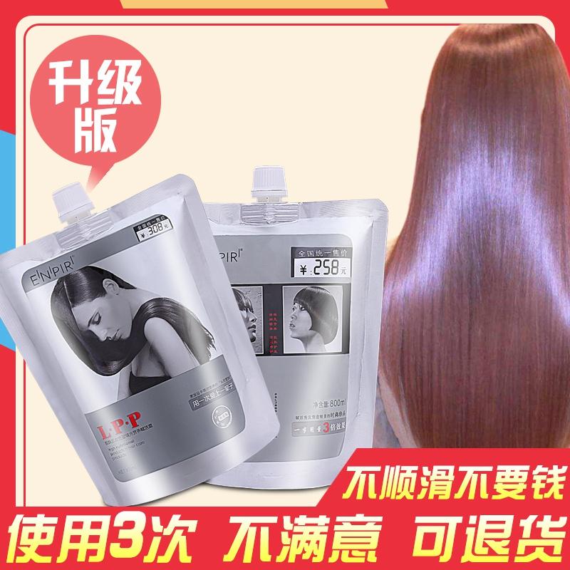 Кондиционеры для волос Артикул 10012237418