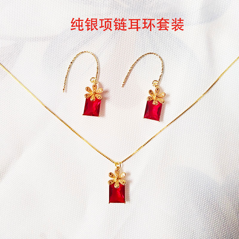 Gold Daisy Pendant 925 Sterling Silver Necklace Earrings 3 two piece set versatile fresh temperament red gem