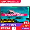 Sharp/夏普42M3RA 42英寸高清智能网络液晶家用平板电视机45 40