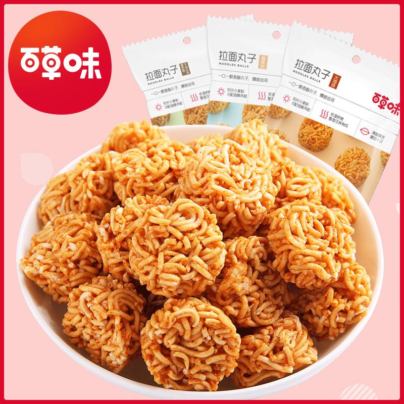 【百草味-拉面丸子50gx2袋】网红休闲零食小吃小丸子干脆面不包邮