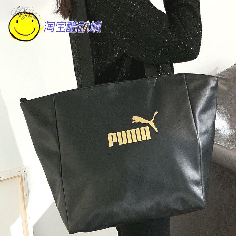 PUMA彪马女包2019新款手提包拎包单肩包大容量托特包075953-01-02