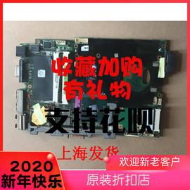 华硕K40IE K401N K40IN  X8AI A41L X8AC K50AB K50IN K40AB 主板