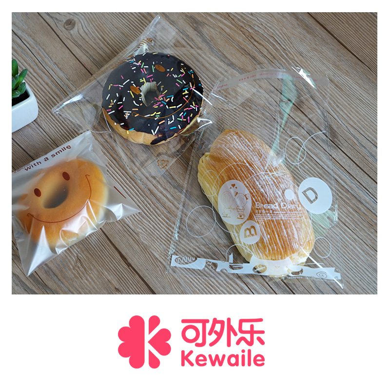 �干�c心透明袋 �干自封袋 糖果小面包袋 全透明小塑料袋 100��
