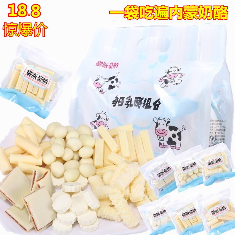 御派豪情7种奶酪组合大礼包内蒙古特产奶贝片奶疙瘩零食350g*1包