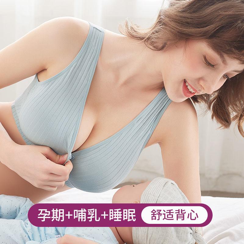 哺乳文胸聚拢防下垂孕妇内衣女怀孕期专用喂奶前开扣夏季薄款胸罩