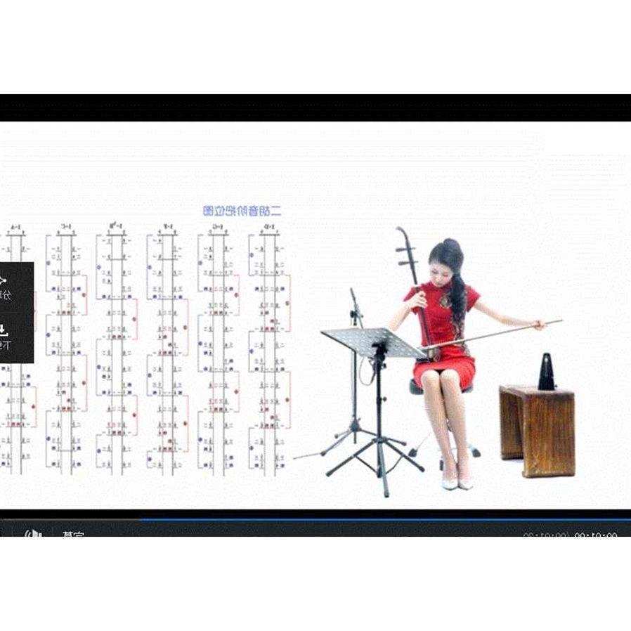 二胡自学教程视频初级入门自学零基础教学实用 考级 自学教材