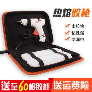 胶枪手工制作热熔胶抢热融胶棒家用胶条电溶胶diy万能热容塑胶枪