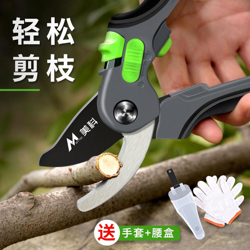 果树修枝剪园林树枝剪刀园艺剪花剪修剪专用工具德国省力剪子神器