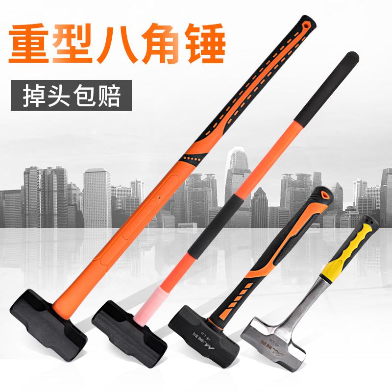 纯钢八角锤工地用榔头铁锤子实心连体砸墙大锤重型手锤一体拆墙大