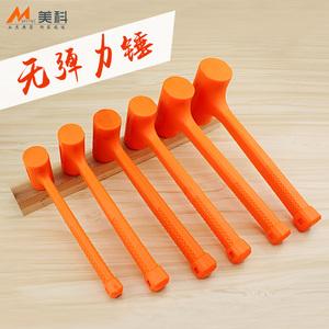 瓷砖一体橡胶锤无弹力锤木地板安装锤橡皮锤头香槟榔头钢珠小锤子