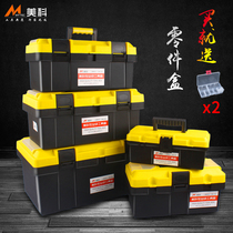Toolbox Portable plastic box multifunctional maintenance tool storage box household large car hardware box