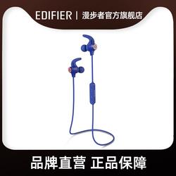 Edifier/漫步者 w283bt漫威联名款蓝牙耳机运动入耳挂入耳式耳塞