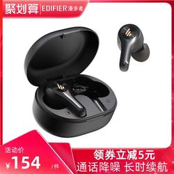 EDIFIER漫步者 x5尊享版迷你便携款真无线运动蓝牙耳机防水通话