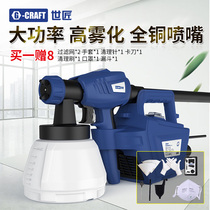 World Craftsman latex paint spraying machine painting machine electric spray gun painting tool Electric spray gun