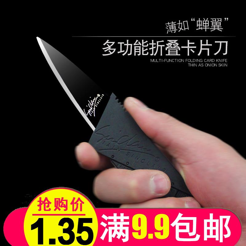 Кредитные карты сложить нож на открытом воздухе статьи портативный карта нож многофункциональный нож легкий фрукты нож нож сабля