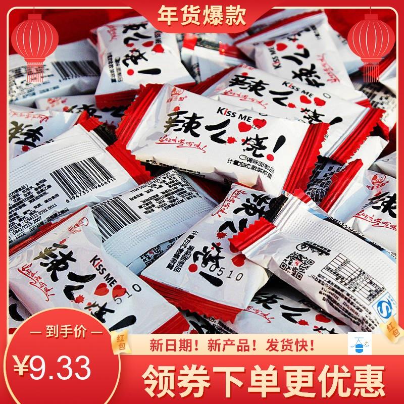 辣么烧大刀肉辣条麻辣250g零食关家庄园休闲面筋小吃香辣辣片
