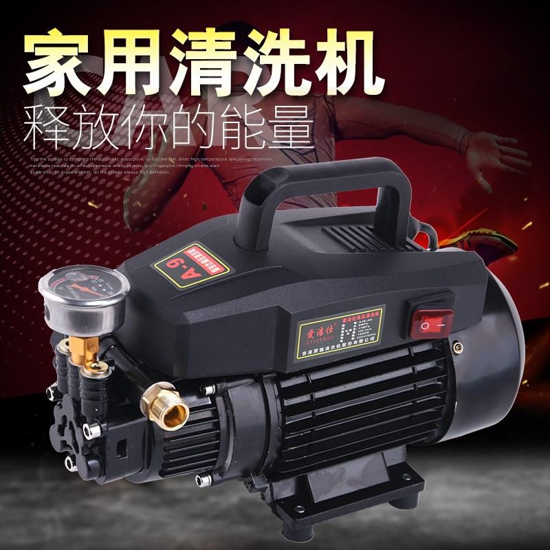 上海清洗机单相三相高压水枪洗车机洗车高压水枪刷车水泵便携清洗需要用券