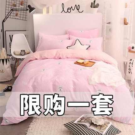 水洗棉四件套床单被套1.8m床上用品1.2单人床学生被子宿舍三件套