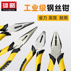 钢丝钳老虎钳子6寸电工8寸尖嘴斜口平口多功能工业级手工工具钳子
