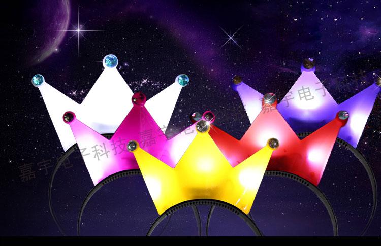 限3000张券特价七彩皇冠牛角发卡蝴蝶结发夹万圣节聚会装饰闪烁发光头箍