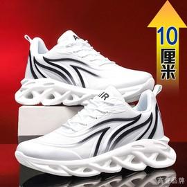 夏季透气内增高男鞋10CM韩版运动鞋男内增高鞋8cm休闲鞋增高潮鞋