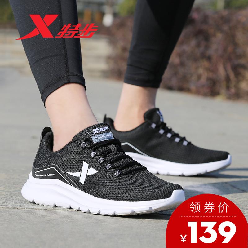 特步男鞋运动鞋2019春夏新款情侣鞋潮流男轻便跑步鞋网面透气鞋男
