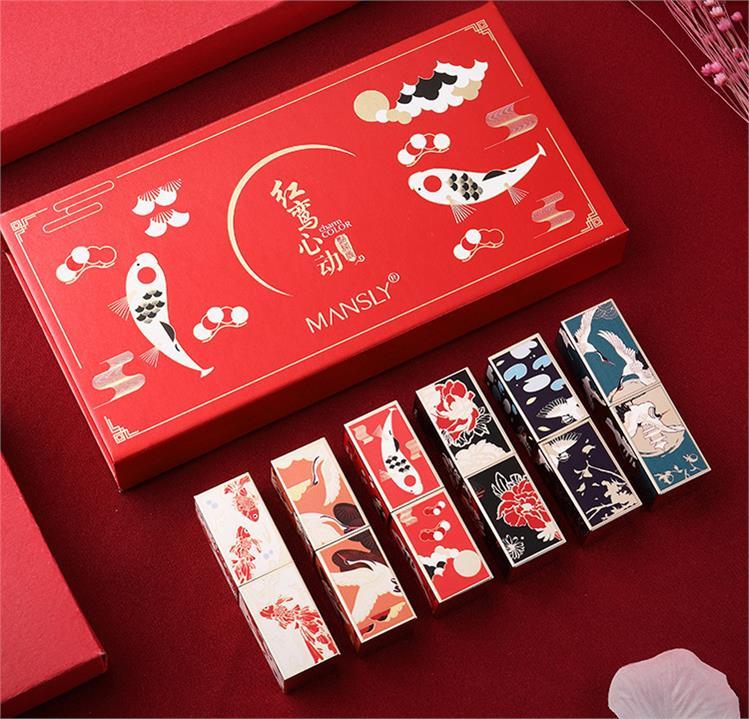 上新了中国风故宫口红滋润套装套盒 6支滋润哑光小辣椒斩男豆沙色(用20元券)