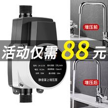 渝乐增压泵家用全自动热水器24v小型静音加压自来水管道增压水泵