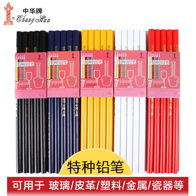 Книги о фарфоровых изделиях Артикул 579703626330