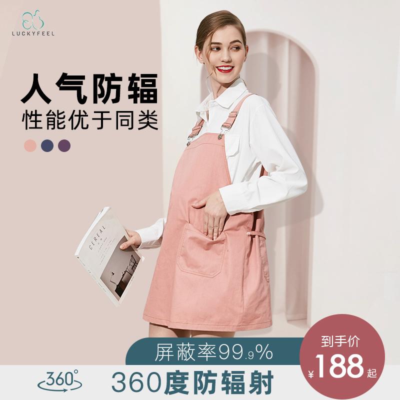 防辐射服孕妇装正品怀孕期隐形外穿时尚衣服女上班族电脑夏季大码