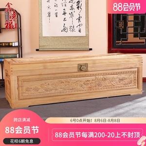 鑫涞福香樟木箱子加长加厚字画收藏箱实木衣箱储物箱仿古中式收纳