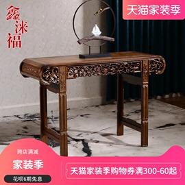 红木雕花条案鸡翅木玄关桌案台中式实木案几平头案供桌仿古供台