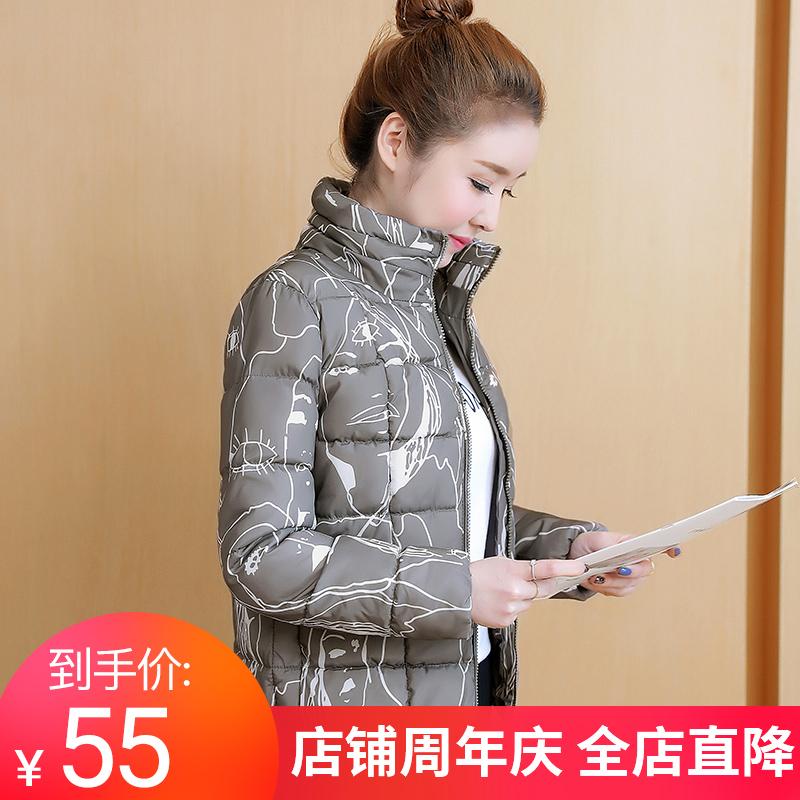 反季清仓2019冬新款韩版修身女棉服