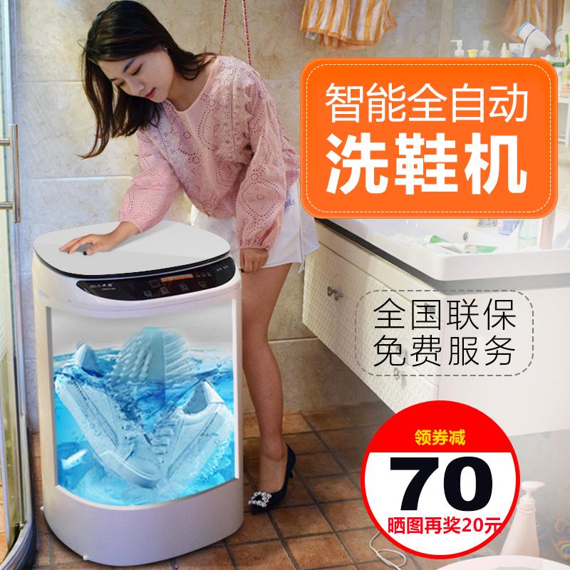 惠普生活全自動洗鞋機家用小型迷你懶人洗鞋神器刷鞋機器可甩干