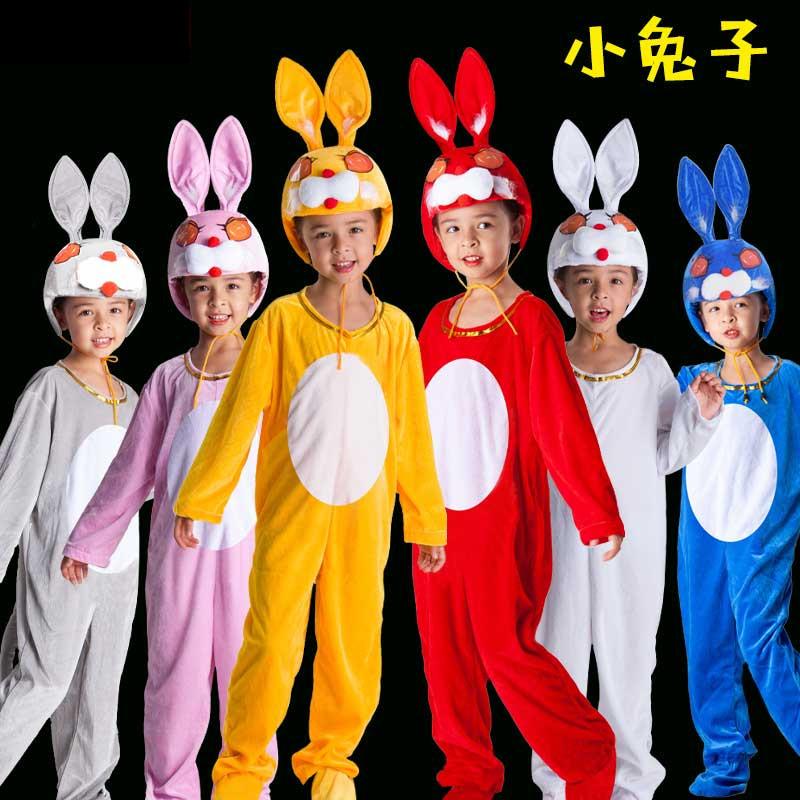 元旦儿童兔子舞蹈服大灰狼与小白兔话剧动物幼儿园男女卡通表演服