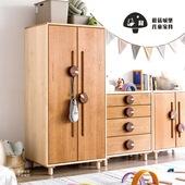 蘑菇城堡全实木儿童衣柜小衣橱储物组合收纳柜北欧日式儿童房家具