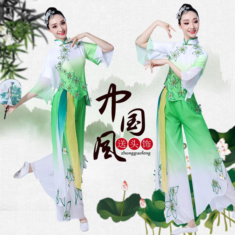 古典舞蹈演出服装成人女中国风飘逸茉莉花广场舞秧歌服-秧歌服(婉返旗舰店仅售56元)