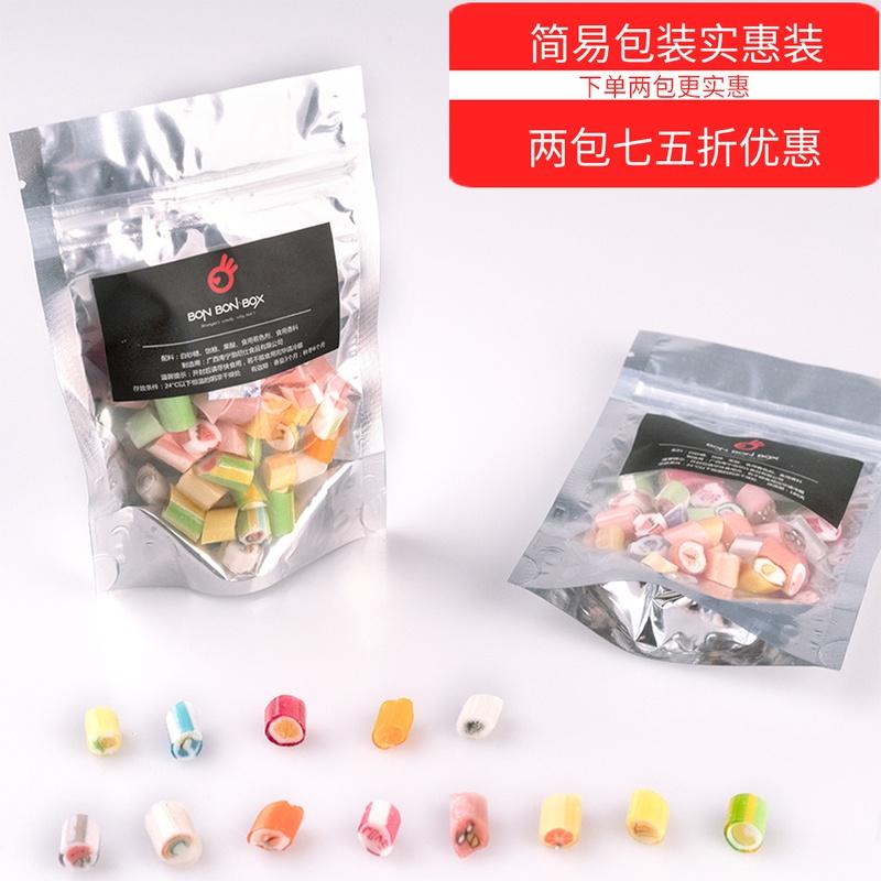 澳洲手工切片糖果混合水果味女生儿童袋装创意散装硬糖网红小零食