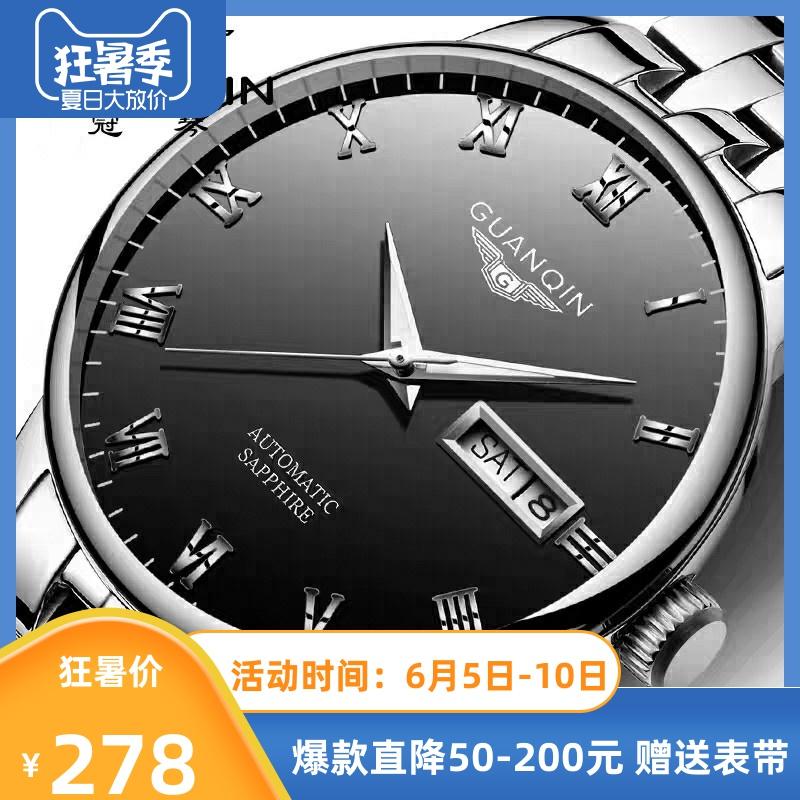 冠琴手表男士防水2019新款机械表全自动镂空潮十大品牌男国产腕表