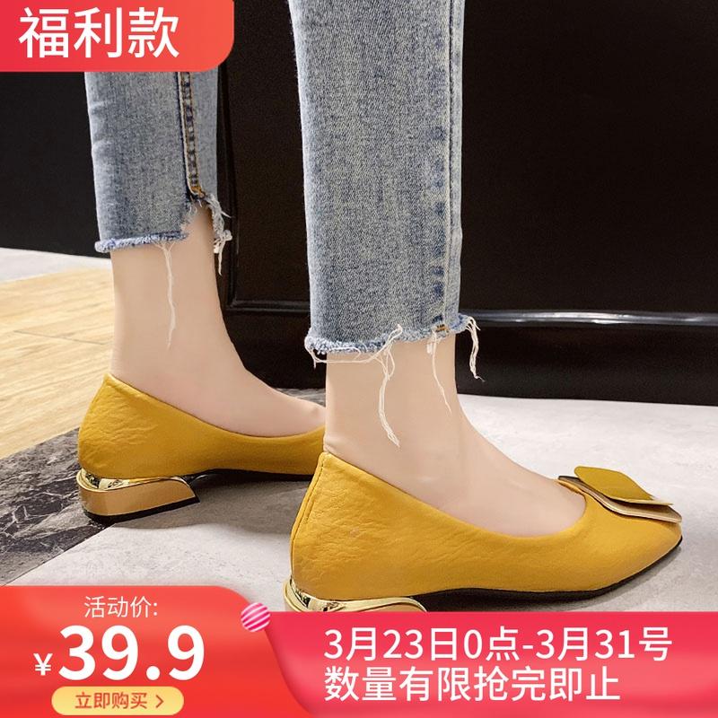 新款2020女鞋子低幫鞋韓版學生時尚淺口粗跟單鞋甜美奶奶鞋懶人鞋