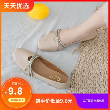 鞋子女2020年新款春季女鞋百搭韩版单鞋学生豆豆鞋妈妈平底奶奶鞋