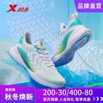 【氢风科技4.0】特步2021透气男鞋