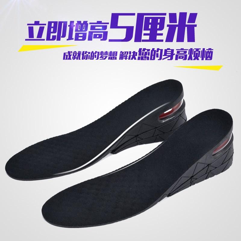女式男款7cm内增高鞋垫包邮全全垫防臭垫男女式女气垫防臭运动舒