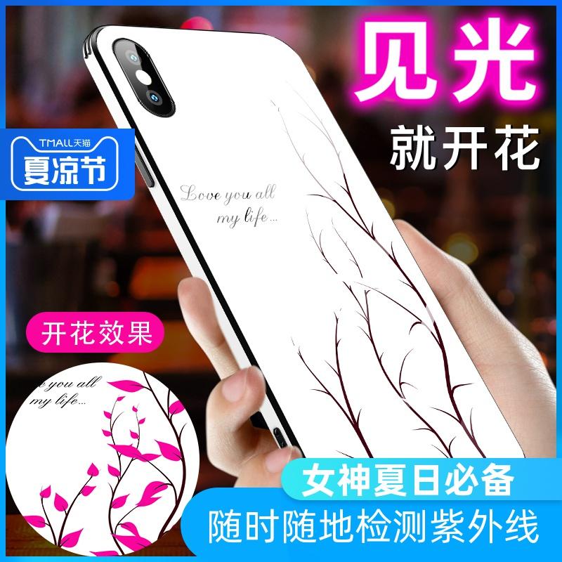 紫外线变色xs苹果x手机壳xr网红同款xsmax可爱8plus个性7plus创意iphonexr女8p硅胶7p玻璃iphonex潮牌8x超薄8