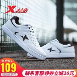 特步男鞋正品板鞋2020秋冬新款休闲运动鞋男耐磨低帮皮面小白鞋